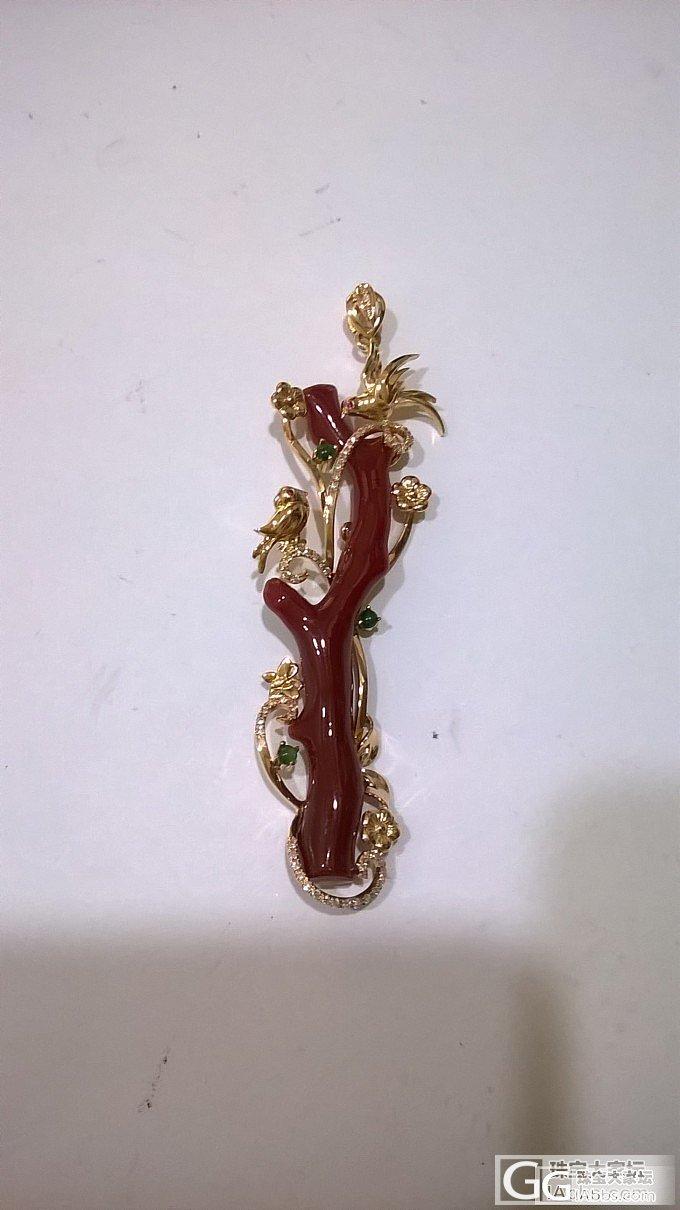 阿卡吊坠和戒指_珠宝