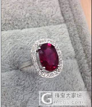 祖母绿,碧玺戒指现货看起,上海现货_宝石