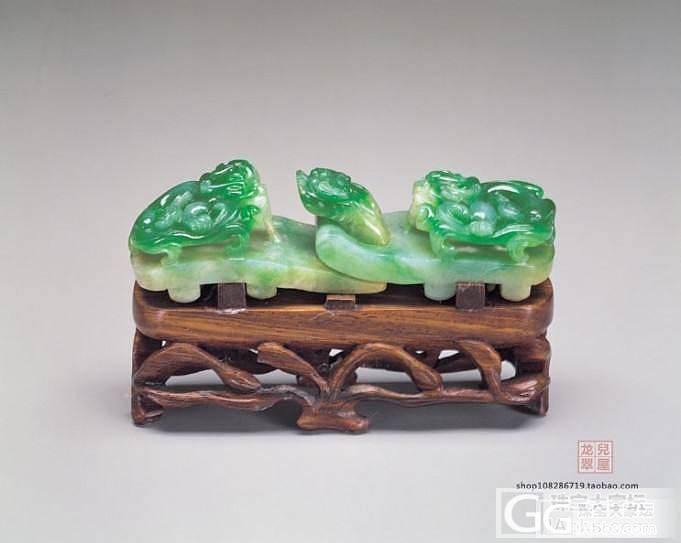 当年蒋介石带到台湾的宝贝_珠宝