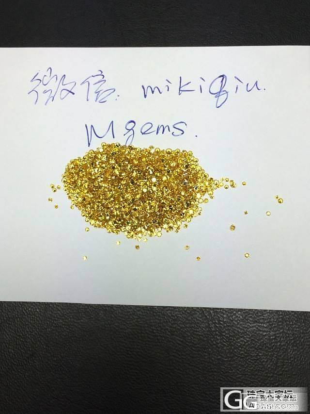 【Mgems微信mikiqiu】1-..._博物馆