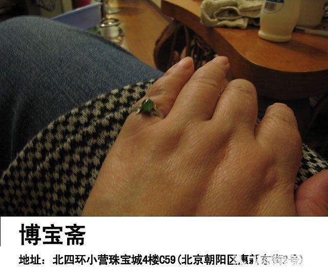 玻璃种阳绿翡翠戒指_翡翠