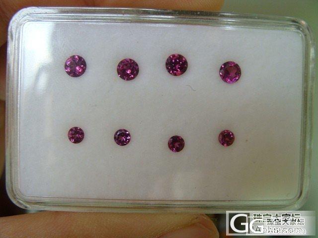 搞了一些玫红石榴石小配石 做镶嵌用_石榴石刻面宝石
