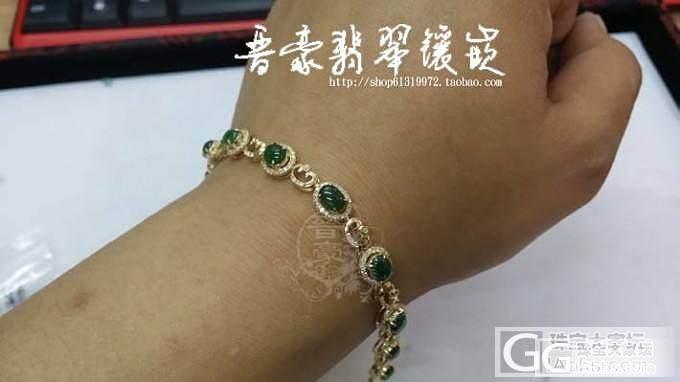【晉豪鑲嵌】在炎热的夏天,给大家降暑一下,发一款不错的手链款式_珠宝
