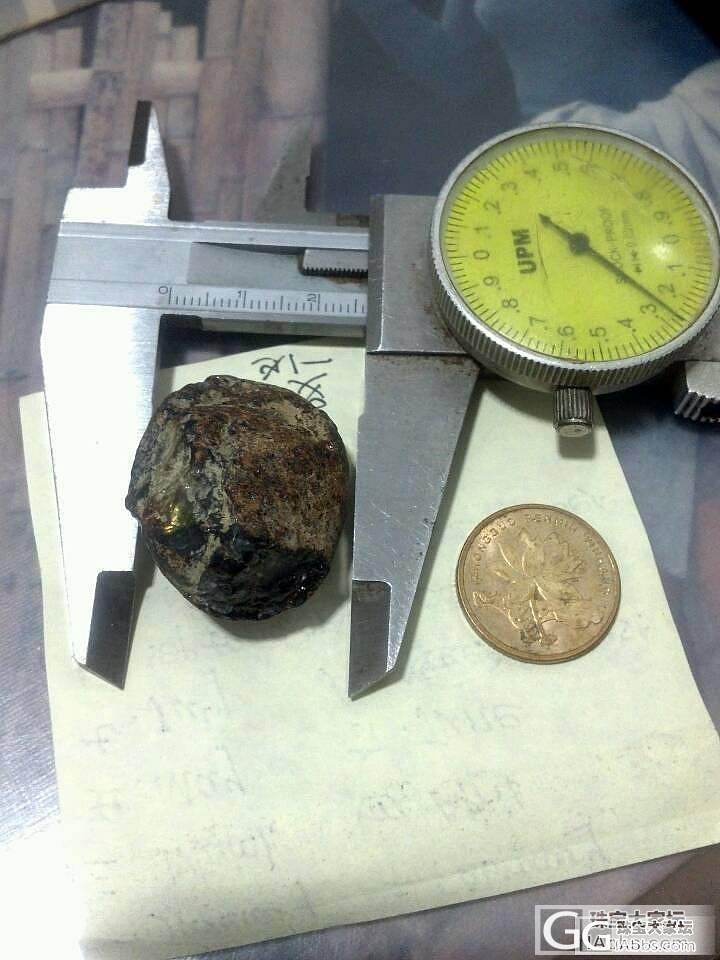 第一次试磨多米尼加琥珀原石_琥珀