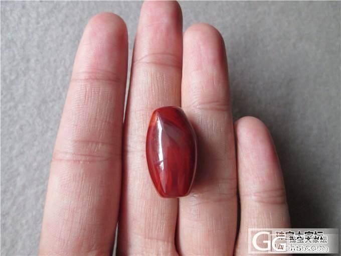 南红勒子九口料 不议价了 275元_传统玉石