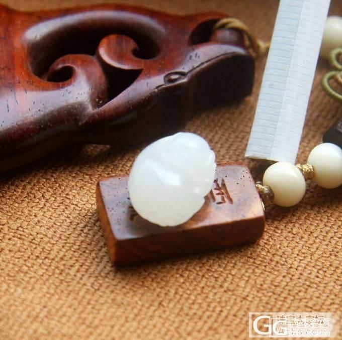 【0708籽料】2.7克   一级白..._传统玉石