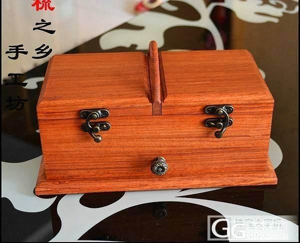 缅甸花梨木带提手复古首饰盒360元哦_珠宝