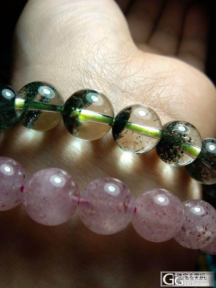 替閨蜜大刀出 鈦晶 綠幽靈 草莓晶 ..._宝石