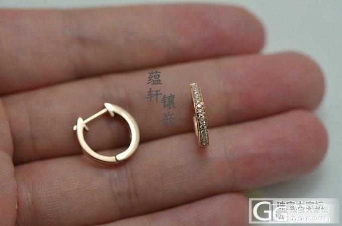 【蕴轩珠宝】经典双C耳环,满钻+素金,一样出彩_镶嵌珠宝