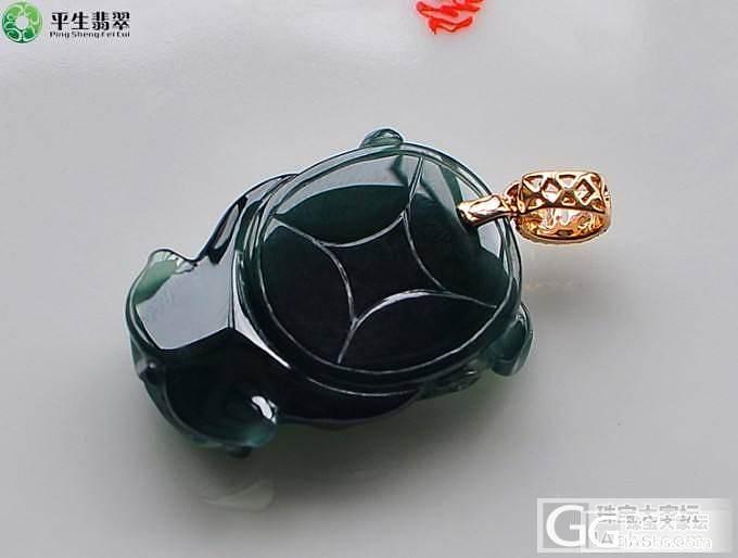 【平生翡翠】140418002 玻璃...