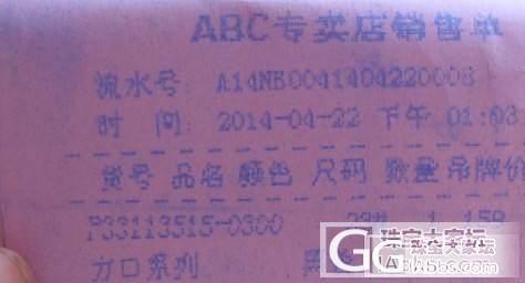 ABC童鞋2013款女宝宝新款透气防..._生活