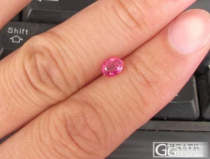 两颗粉尖晶_宝石
