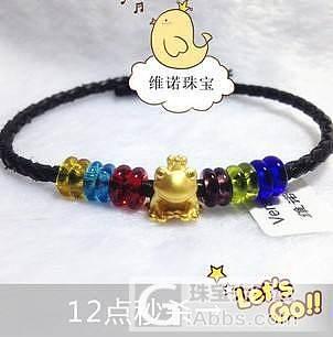 五一活动:3D硬金309元/克秒杀_珠宝