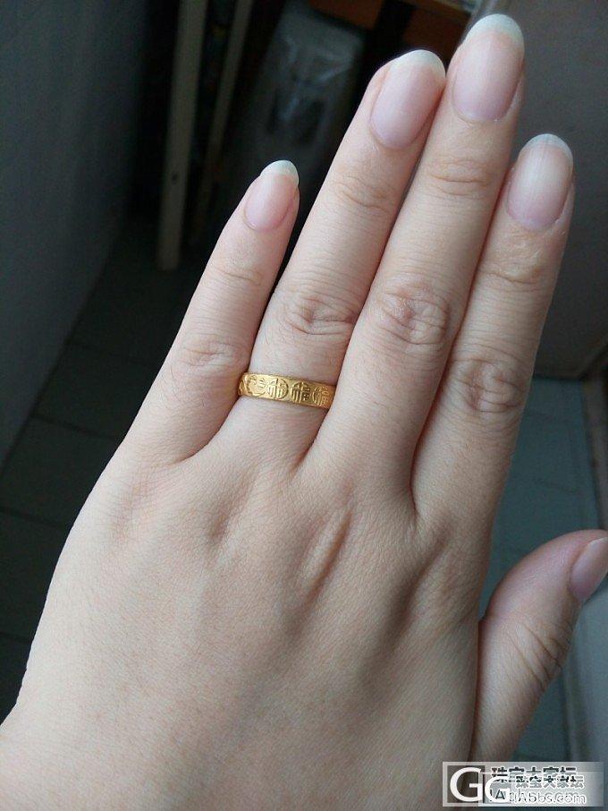秀秀我的大幅戒指,貌似没见人秀过:)还有我的镯和戒_手镯戒指金