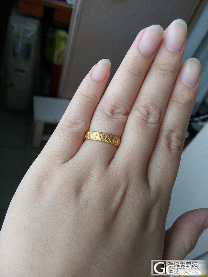 秀秀我的大幅戒指,貌似没见人秀过:)..._手镯戒指金