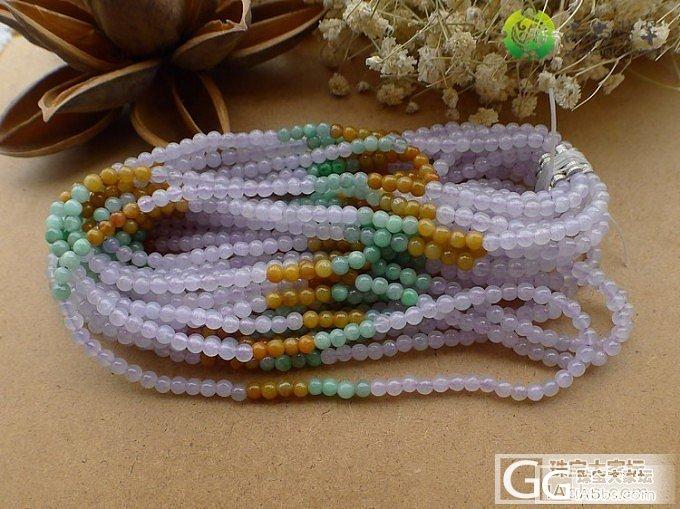 【品尚】啊北7.24新货:三彩翡翠挂链,开团_品尚翡翠