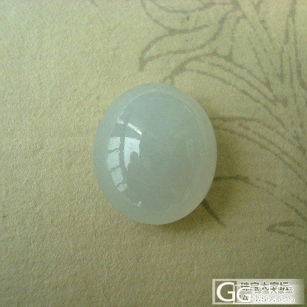 4月28日 天然A货缅甸翡翠冰种冰白翡翠戒面蛋面可镶嵌戒指3_翡翠