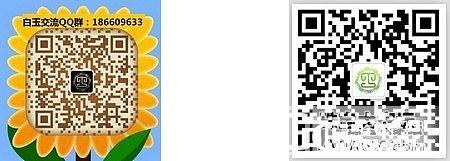 【04.29新货~】脂白世事神武、佛手、马上封侯、喜事临门、猴子、金玉满堂…_传统玉石