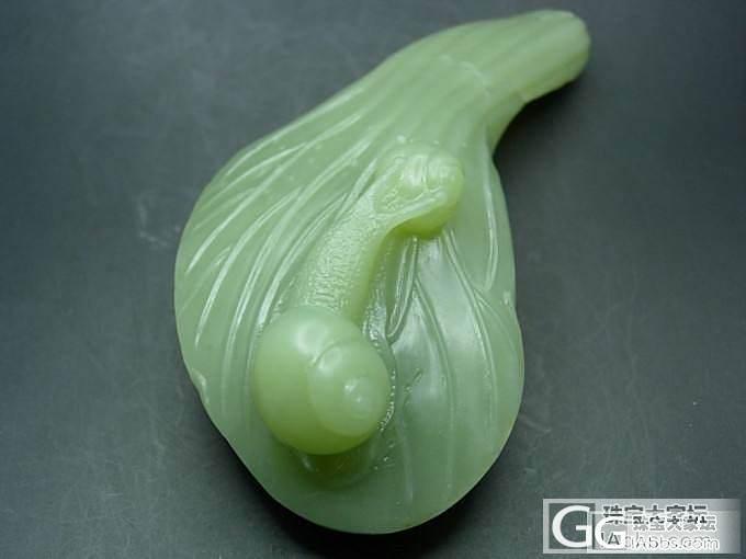 和田玉黄口戈壁料油菜叶蜗牛把件\成家立业_传统玉石
