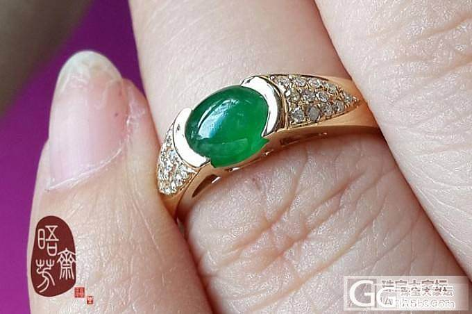 翡翠近阳绿蛋面戒指镶嵌成品18k黄金钻石_翡翠