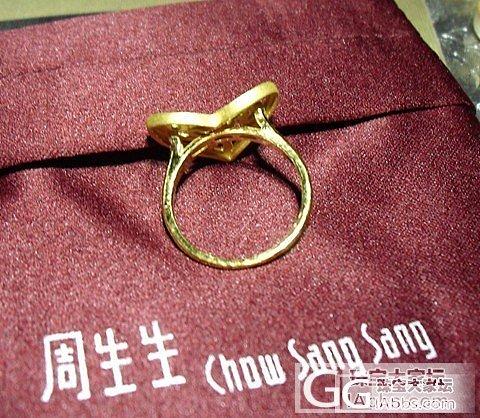 七夕节礼物——生生海恋_戒指金