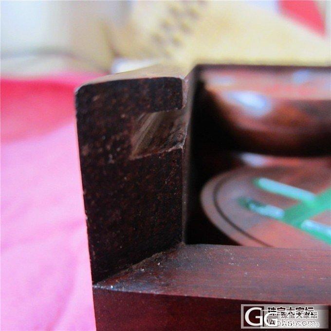 红酸枝象棋 棋子直径6厘米 棋盒榫卯..._珠宝