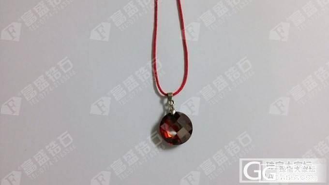 梧州锆石厂家直销漂亮锆石彩色锆石吊坠_珠宝