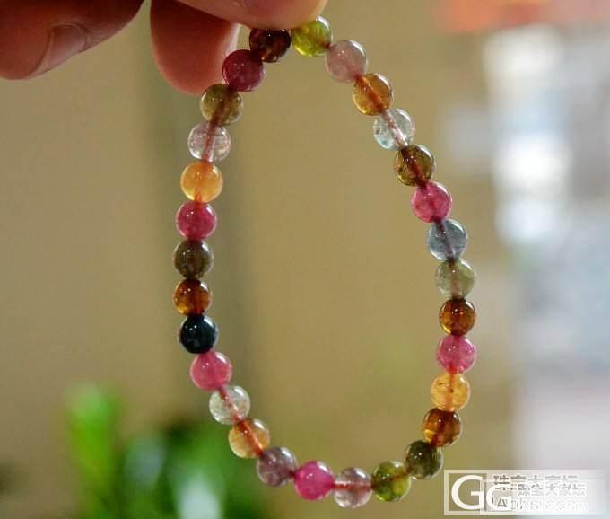 这条手链是跟那戒指一起收的,说是糖果色的,不知道是不是?_碧玺