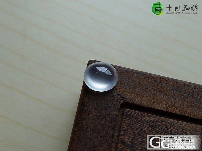 【十月】4.29新货57件之玻璃种蛋...