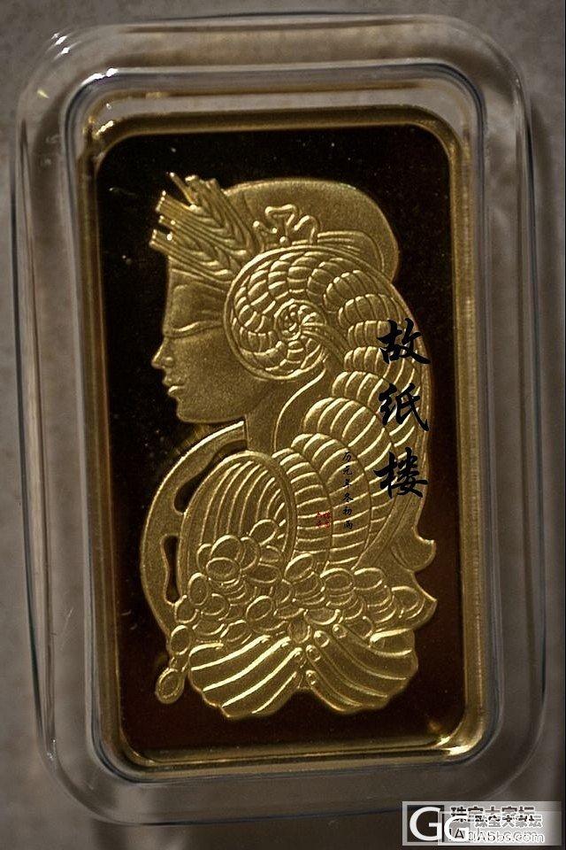 故纸楼同学-PAMP庞博 财富女神小金条,在考虑镶嵌个什么款式_金银锭金