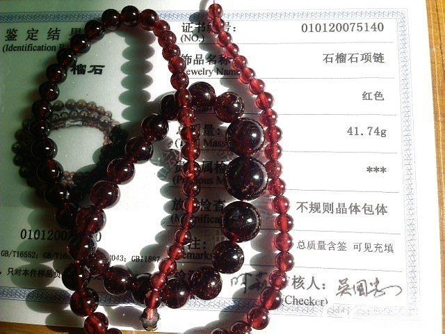 便宜乱转不戴了的碧玺塔链、酒红色石榴石塔链,送条红玛瑙项链_宝石
