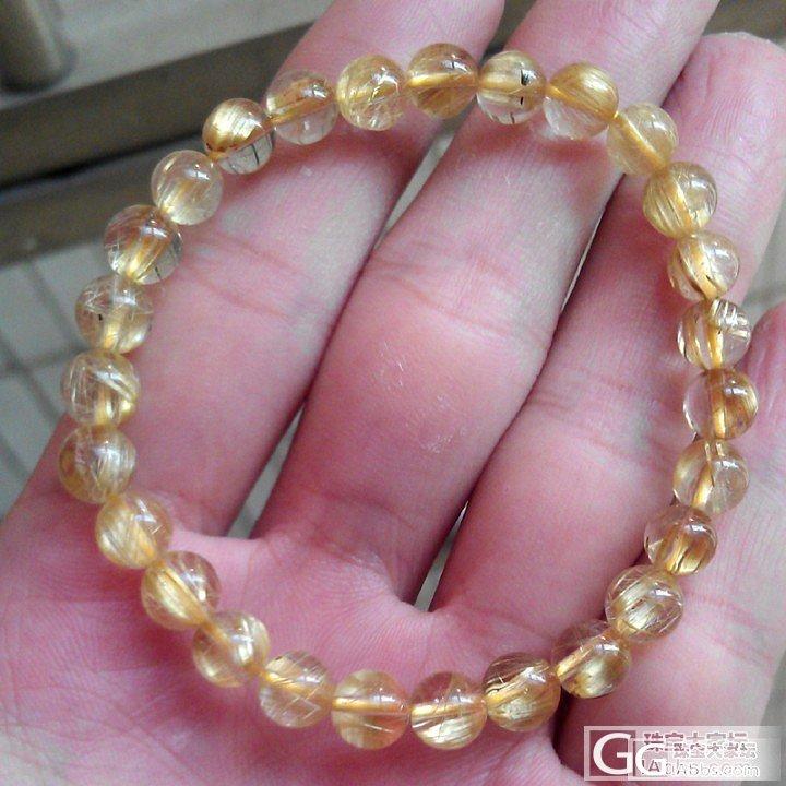 出几条钛晶  喜欢的不容错过  双十二低价出 只为捞回成本_宝石