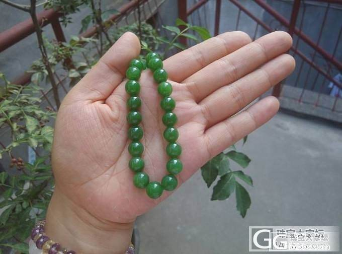 俄罗斯碧玉10哩项链  菠菜绿老料 ..._传统玉石