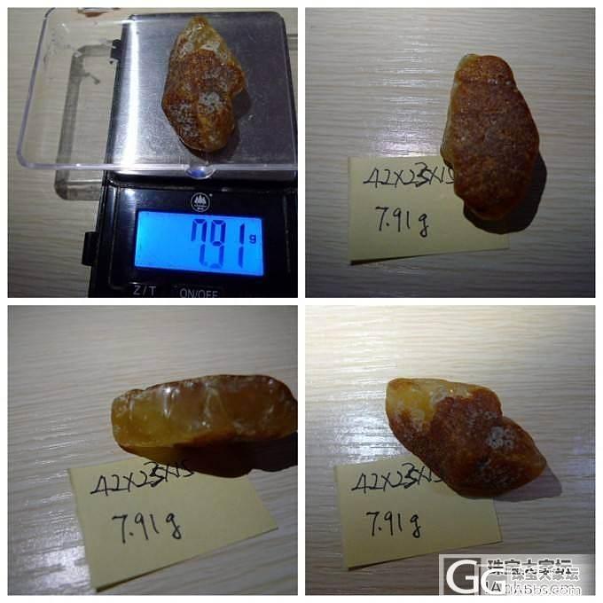 甩白蜜,黄花蜜桶珠需要的来~还有几块型好的丹麦原石_有机宝石