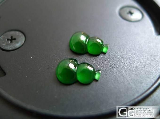 满绿木那观音 满绿葫芦 满绿岁岁平安手链_珠宝
