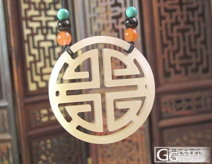 """""""贺氏碧""""和田玉福寿圆满,青海料藕粉色_传统玉石"""