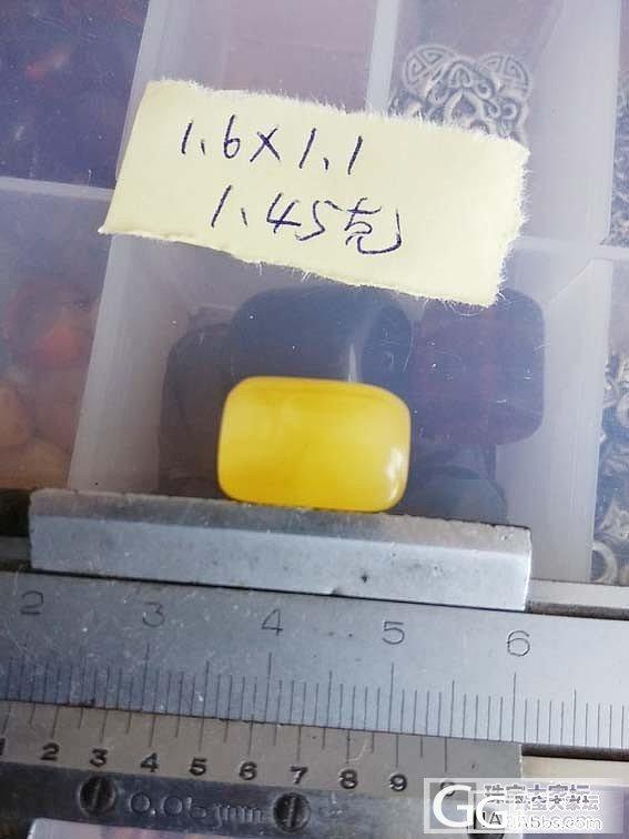 大猫窝的DIY利器蜜蜡桶珠和金蓝珀1..._文玩
