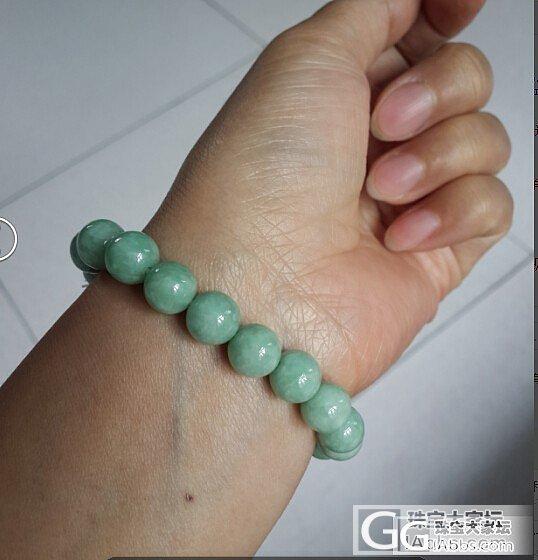转翡翠紫罗兰圆条手镯 果绿珠子手串_翡翠