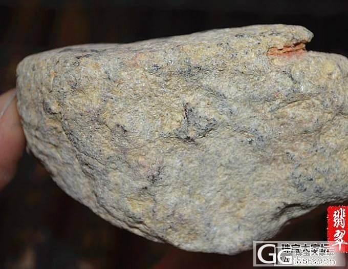 一块老种石头_翡翠半成品