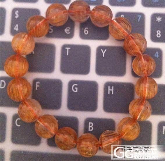 想买这个发晶手链,请懂行的帮忙看一下..._水晶