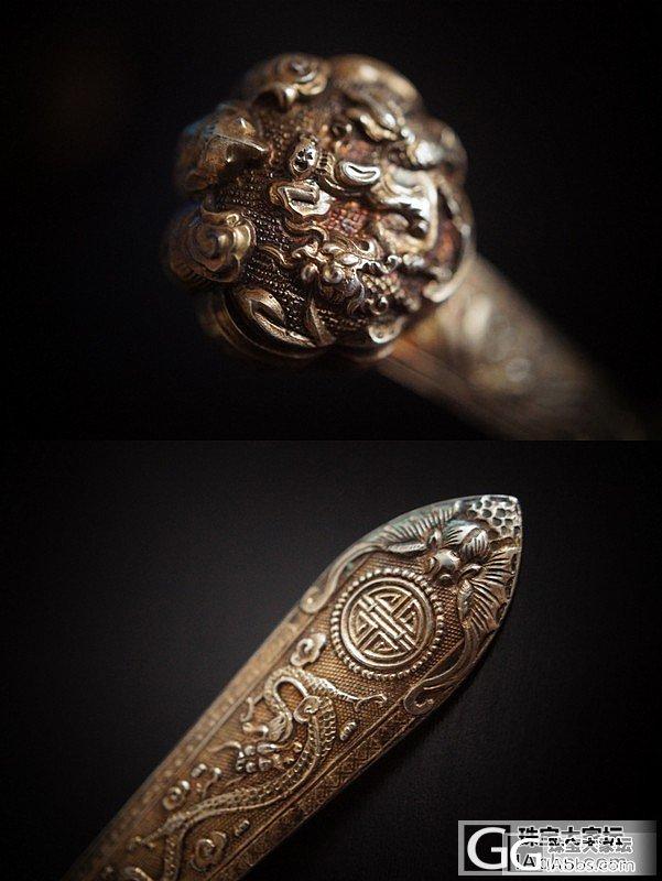 兔姐版《妆匣遗珍》之清代鎏金如意簪_簪子老银