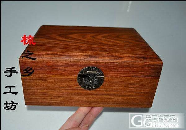 非洲花梨木翻盖首饰盒158元_珠宝
