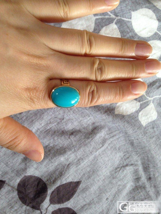 交换绿松石戒指—已出_珠宝