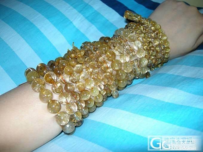 先发个合影晒下我的发晶手链 更新了我的情侣钛晶链哦_宝石