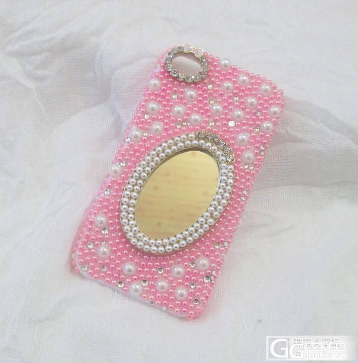 闲置转让iPhone4 4s手机壳一个5的手机壳。。进来看看。。。_珠宝
