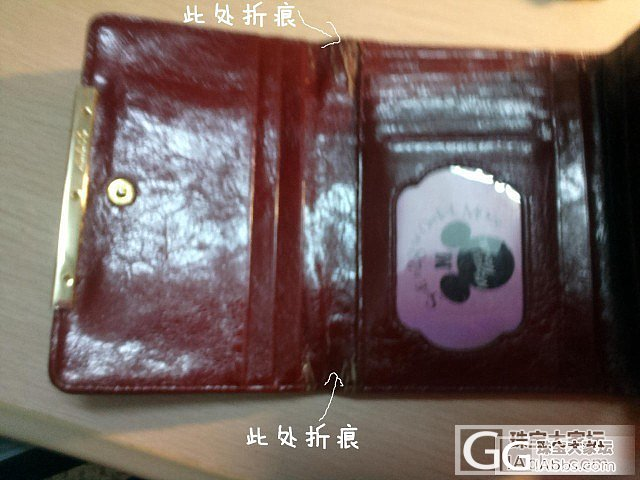 超低价转让一个红色原装迪士尼米奇女式钱包(9.5成新)_品质生活