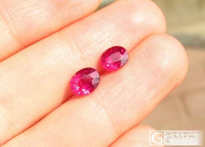 【彩石记】双桃红椭圆碧玺耳钉裸石_宝石