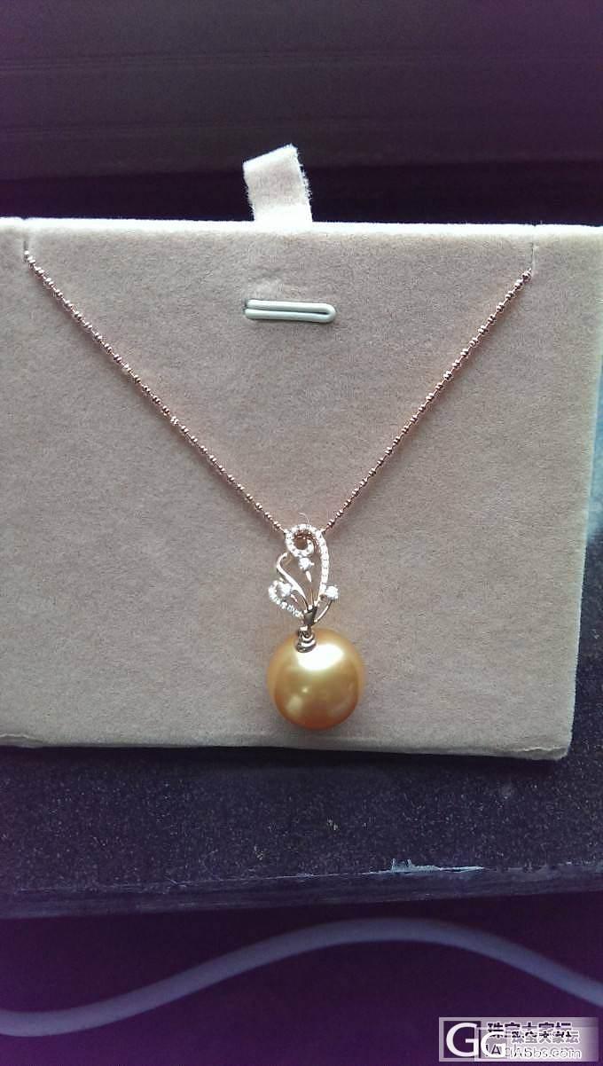 晒晒刚刚买的金珠吊坠,太开心了_珍珠
