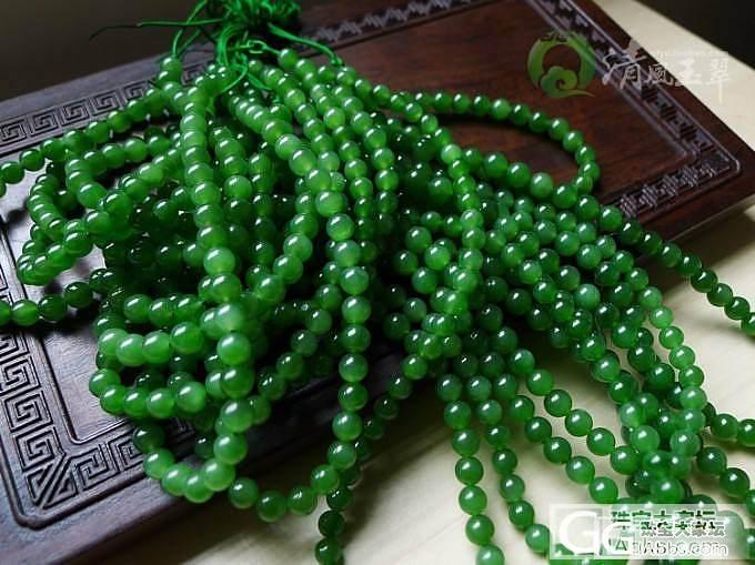 108颗阳绿碧玉圆珠项链5.5mm_清风玉翠