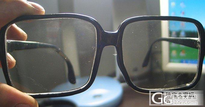 急急急!450买的眼镜,懂行的朋友给看看是不是天然紫水晶_宝石